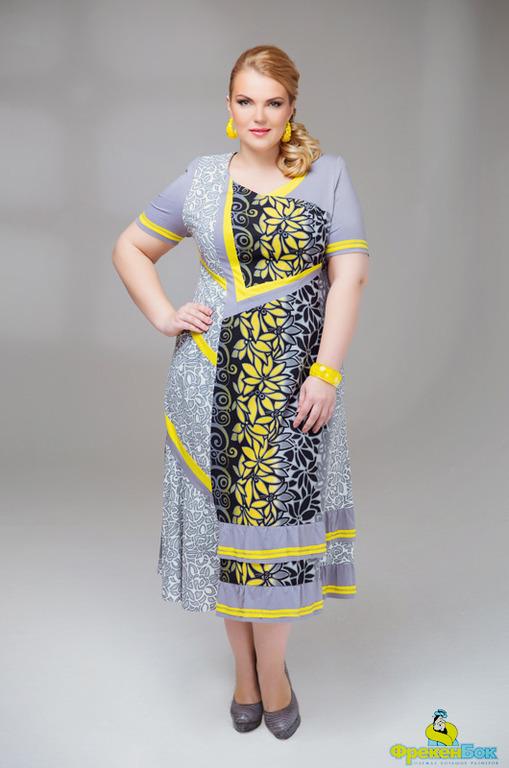 Терра Женская Одежда Больших Размеров