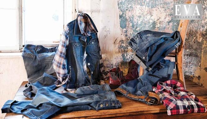 Купить женскую одежду больших размеров из германии